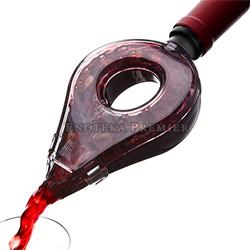 VACU VIN Aerator za vina cena