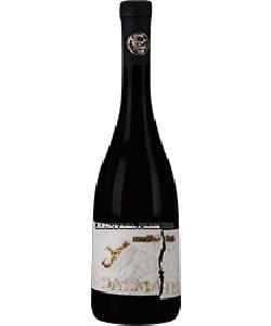 Vinarija Jokic Muskat Zuti belo vino
