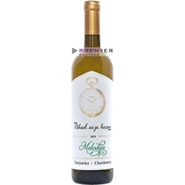 Nikad Nije Kasno Melodija belo vino